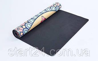 Коврик для йоги Замшевый каучуковый двухслойный 3мм Record FI-5662-14 (размер 1,83мx0,61мx3мм, бежевый, с цветочным принтом), фото 3
