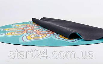 Коврик для йоги круглый Замшевый каучуковый двухслойный 3мм без чехла Record FI-6218-3 (диаметр 150см, изумрудный-желтый, с принтом Жизнь), фото 2