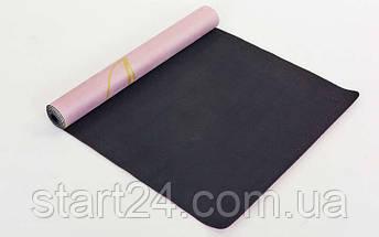 Коврик для йоги Замшевый каучуковый двухслойный 3мм Record FI-5662-22 (размер 1,83мx0,61мx3мм, серый-красный, с принтом Индийский Лотос), фото 3