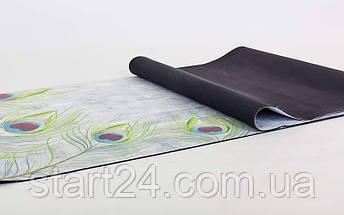 Коврик для йоги Замшевый каучуковый двухслойный 3мм Record FI-5662-20 (размер 1,83мx0,61мx3мм, серый-салатовый, с принтом Перо Павлина), фото 2