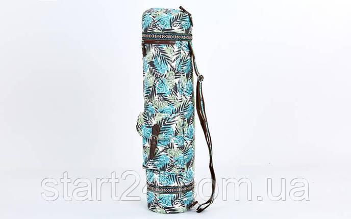 Сумка для йога коврика Yoga bag FODOKO FI-6972-1 (размер 16смх70см, полиэстер, хлопок, голубой-черный-белый), фото 2
