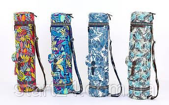 Сумка для йога коврика Yoga bag FODOKO FI-6972-1 (размер 16смх70см, полиэстер, хлопок, голубой-черный-белый), фото 3