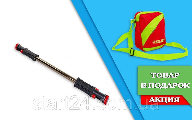Эспандер для груди и рук Arm Trainer PS A-FI-5052+ подарок (Сумка маленькая через плечо Zelart GA-5750)