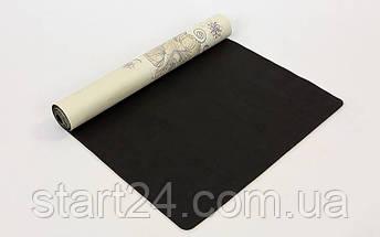 Коврик для йоги Замшевый каучуковый двухслойный 3мм Record FI-5662-32 (размер 1,83мx0,61мx3мм, бежевый-салатовый, с цветочным принтом), фото 3