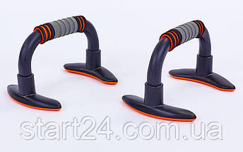 Упоры для отжиманий (2шт) DCF-18 PUSH-UP BAR (пластик,резина, ручка неопрен, р-р 23x15см), фото 3