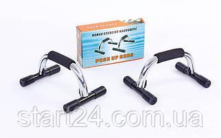 Упоры для отжиманий (2шт) FI-3972 PUSH-UP BAR (металл,ручка неопрен, р-р 15x25см)