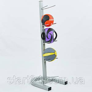 Подставка (стойка) для медболов на 5 мячей TA-8218 (металл, р-р 143x58x48см)LRK-148