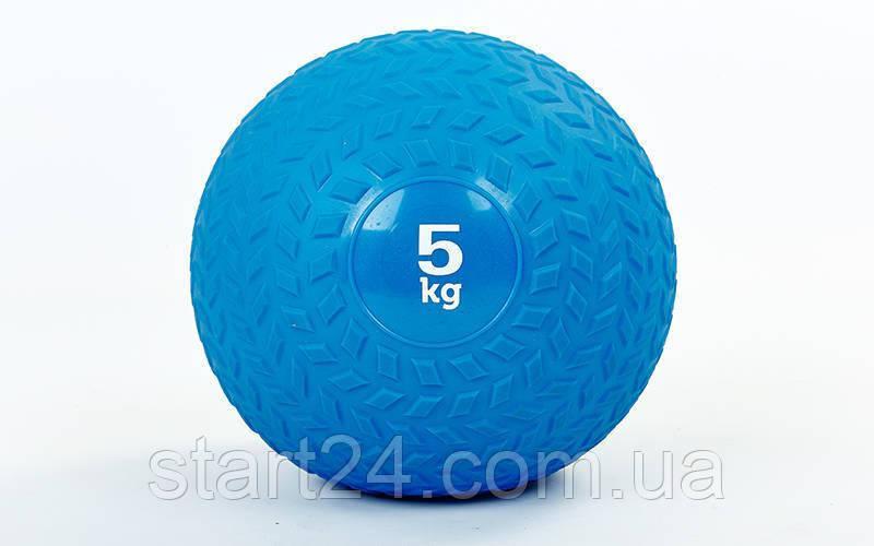 Мяч набивной слэмбол для кроссфита рифленый Record SLAM BALL FI-5729-5 5кг (PVC, минеральный наполнитель, d-23см, синий)