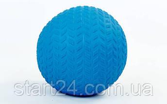 Мяч набивной слэмбол для кроссфита рифленый Record SLAM BALL FI-5729-5 5кг (PVC, минеральный наполнитель, d-23см, синий), фото 2