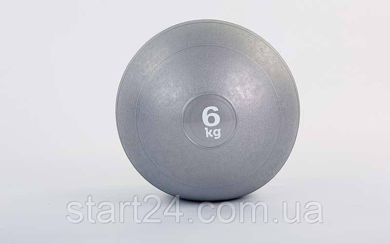 Мяч набивной слэмбол для кроссфита Record SLAM BALL FI-5165-6 6кг (резина, минеральный наполнитель, d-23см, серый)
