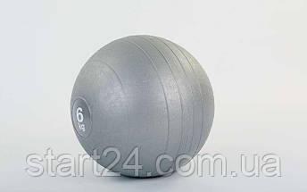 Мяч набивной слэмбол для кроссфита Record SLAM BALL FI-5165-6 6кг (резина, минеральный наполнитель, d-23см, серый), фото 2