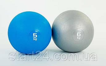 Мяч набивной слэмбол для кроссфита Record SLAM BALL FI-5165-6 6кг (резина, минеральный наполнитель, d-23см, серый), фото 3