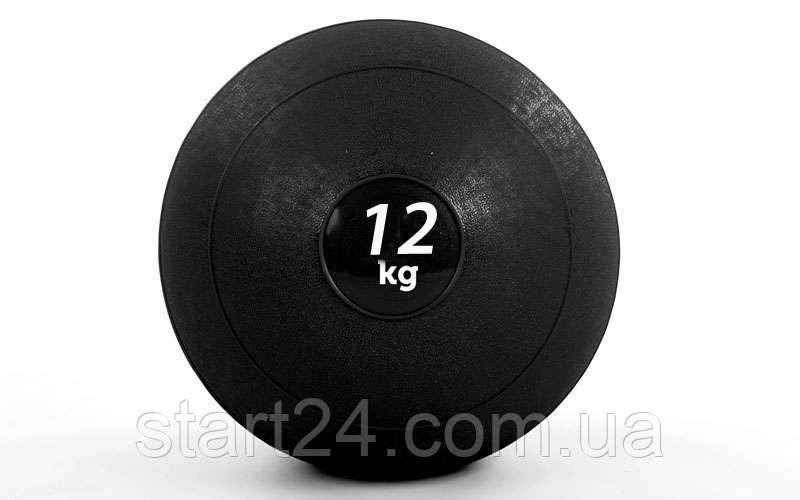 Мяч набивной слэмбол для кроссфита Record SLAM BALL FI-5165-12 12кг (резина, минеральный наполнитель, d-23см,черный)
