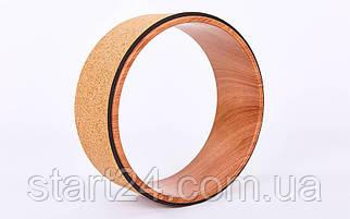 Колесо-кольцо для йоги пробковое Record Fit Wheel Yoga FI-6976 (пробковое дерево, р-р 33х13см)