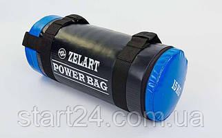 Мешок для кроссфита и фитнеса Zelart FI-5050A-15 Power Bag (PVC, нейлон, вес 15кг, черный-синий)