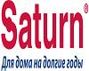 C 16.07 по 31.08.2015 года Акция на от компании Saturn.