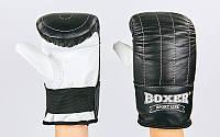 Снарядные перчатки кожаные BOXER 2014-4 Тренировочные (р-р L, черный)