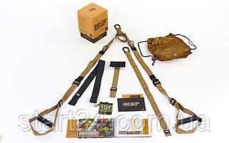 Петли TRX функциональный тренажер TACTICAL FORCE T3 FI-3725-04 (петли подвесные, дверное крепление, DVD, сумка, хаки)