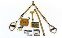 Петли TRX функциональный тренажер PACK FORCE T2 FI-3724-H (петли подвесные, дверное крепление, DVD, сумка, хаки)