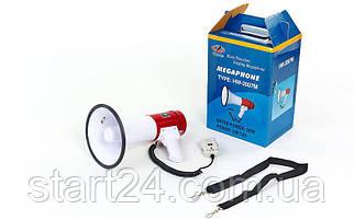 Громкоговоритель HW-2007 (пластик, d-20,5см, l-33см, 20W с микрофоном, бело-красный)