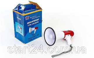 Громкоговоритель HW-2007M (пластик, d-20,5см, l-35,5см, 20W, бело-красный)