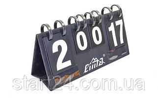 Табло перекидное для игр CIMA CM-J07 (2х2, складное р-р 44см*21см)