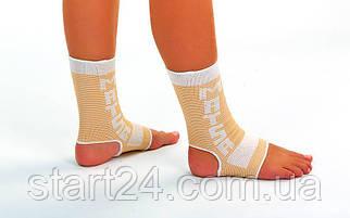 Голеностоп (бандаж голеностопного сустава) эластичный (2шт) MATSA MA-0027 (р-р M-L, цвета в ассортименте)