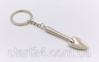 Брелок Инструмент Лопатка FB-5605 (металл хром., цена за 1шт)