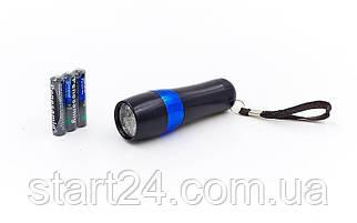 Фонарик светодиодный BL-132-12 (металл, пластик, l-9,3см, 12 светодиодов, на батарейках (3 AAA)