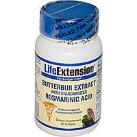 Белокопытник лекарственный Life Extension 75 мг  60 капсул
