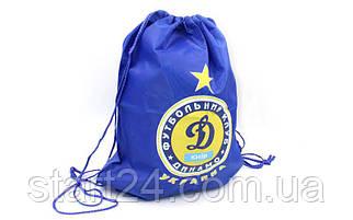 Рюкзак-мешок GA-1914-DN ДИНАМО (PL, р-р 40х50см, синий)