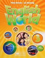 English World 3 Pupil's Book with eBook + CD for Ukraine (учебник с онлайн кодом и диском UA)