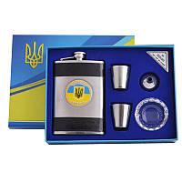Набор фляга 2 стаканчика пепельница Украина 179-16