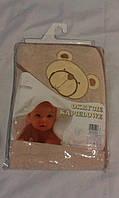 Полотенце с капюшоном   для купания детей с вышивкой (100х100 см) Duetbaby ( Польша) Бежевый