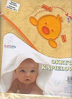 Полотенце с капюшоном   для купания детей с вышивкой (100х100 см) Duetbaby ( Польша) Желтый