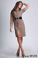 Платье-сафари 155 ЦА