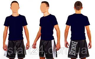 Футболка спортивная детская однотонная без рисунков CO-4490B-4 темно-синий (хлопок, размер L-XL-7-11 лет)