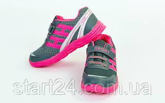 Кроссовки подростковые SPORT OB-4106-GRP-MIX (р-р 31-36) (верх-PL, PVC, подошва-EVA,серый-малиновый)