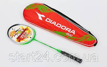 Ракетка для бадминтона 1штука в чехле DIA D200 (сталь, цвета в ассортименте) (Replica), фото 2