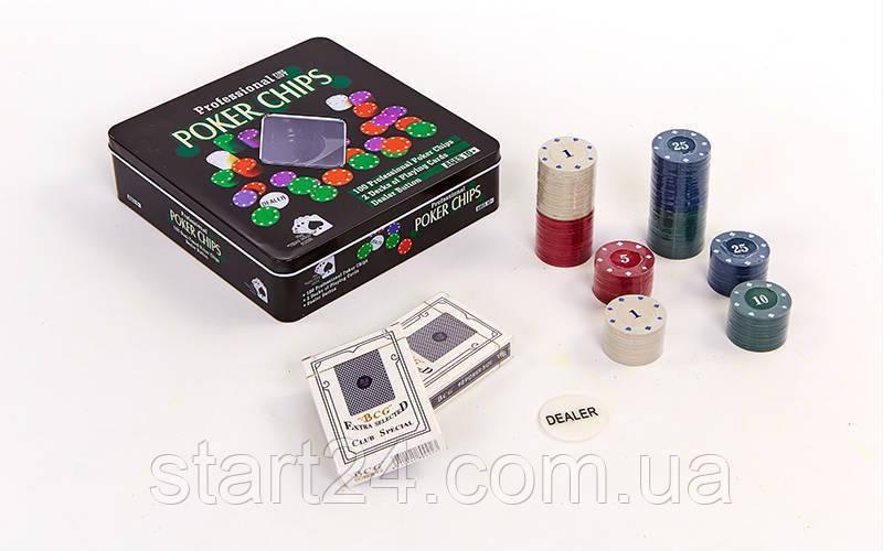 Покерный набор в металлической коробке-100 фишек IG-2033 (с номиналом,2 кол.карт)