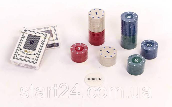 Покерный набор в металлической коробке-100 фишек IG-2033 (с номиналом,2 кол.карт), фото 2