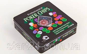 Покерный набор в металлической коробке-100 фишек IG-2033 (с номиналом,2 кол.карт), фото 3