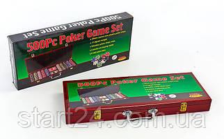 Набор для покера в деревянном кейсе IG-6645 на 500 фишек с номиналом (2 кол.карт,5куб)