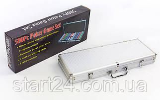 Набор для покера в алюминиевом кейсе IG-2115 на 500 фишек с номиналом (2 кол.карт,5куб)