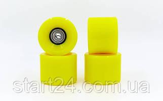 Колеса для скейтборда (4шт) с подшипником ABEC-7 SK-4797 цвета в ассортименте (PU, р-р 60х45мм)