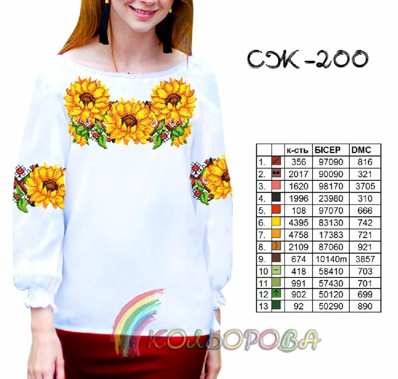 Заготовка жіночої сорочки (СЖ-200)