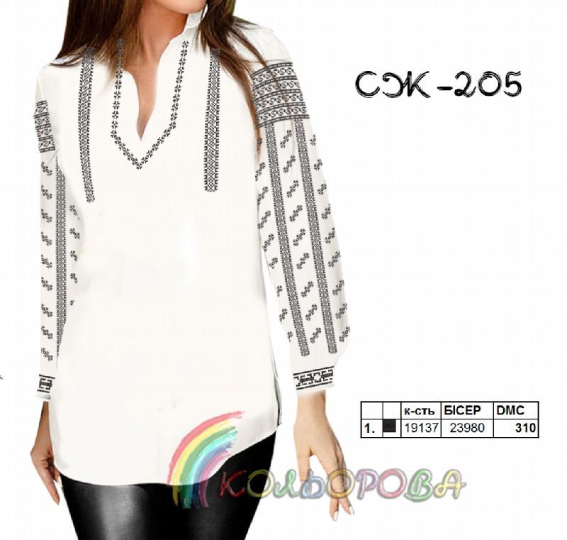 Заготовка жіночої сорочки (СЖ-205)