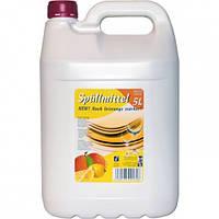 Средство для мытья посуды Spullmittel, 5 л