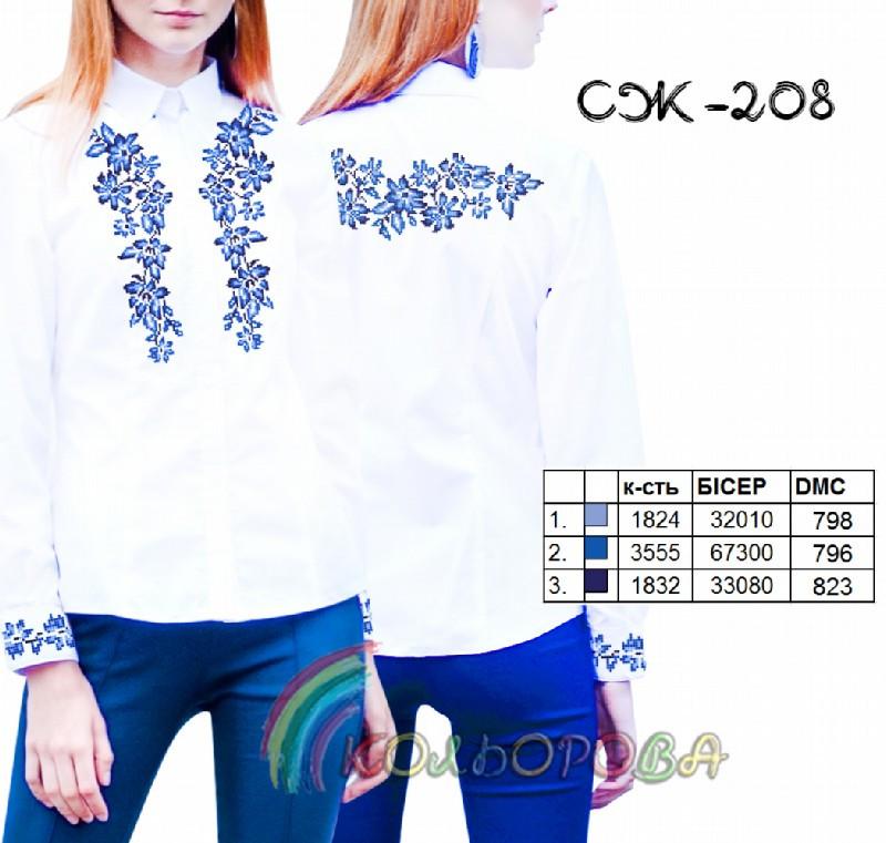 Заготовка жіночої сорочки (СЖ-208)