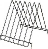 Подставка для досок Stalgast 300х270х270 мм (для 6 досок) 349060